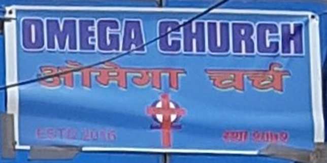 omega-church-sign